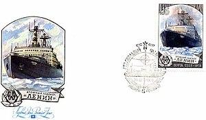 """Lenin (1957 icebreaker) - Postage stamp with Icebreaker """"Lenin"""""""