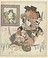 Ichikawa Ebizô VI en een andere Ichikawa acteur als de twee Soga broers-Rijksmuseum RP-P-1995-283.jpeg