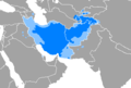 Idioma persa.png
