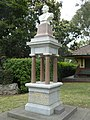 Ievers monument, Royal Parade, Parkville, Melbourne.jpg