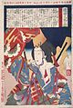 Imamurasaki, a Prostitute of the Kimpei Daikoku House LACMA M.84.31.293.jpg