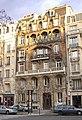 Immeuble Lavirotte, Avenue Rapp, Paris 2009.jpg