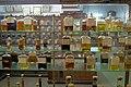 Indian Museum, Bottles, Kolkata, India.jpg