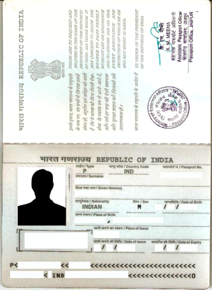 File Indian Passport Information Page Blank Png