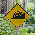 Indonesia Traffic-signs Warning-sign-02.jpg