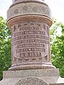 Inscription on The Robert Hamilton Memorial - geograph.org.uk - 1315502.jpg