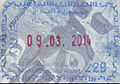 Iraq Entry Passport Stamp (Air).jpg