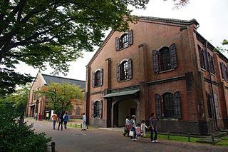 Ishikawa Prefectural History Museum