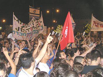 English: Rally for social justice, Beersheba, ...