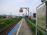 Itoshino station02.JPG