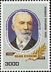 Ivan Pulyui Stamps.jpg