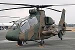JGSDF OH-1 ashiya 20121124 122204.jpg