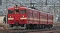 JNR 711 series EMU 069.JPG