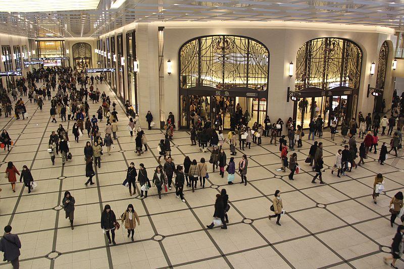File:JP-Osaka-Umeda-Hankyu-Department-Store-Concourse.JPG