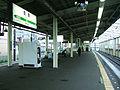 JREast-Yokohama-line-Naruse-station-platform.jpg