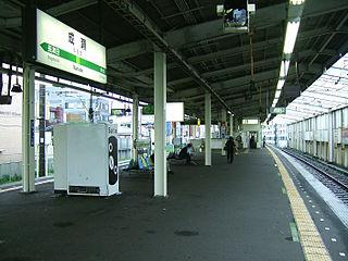 Naruse Station Railway station in Machida, Tokyo, Japan