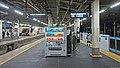JR Kamata Station Platform 1・2 (20191130).jpg