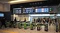 JR Tokyo Station Marunouchi North Entrance.jpg