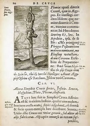 Crux simplex - Crux simplex on an illustration of Justus Lipsius in De Cruce Libri Tres, 1594, pp. 10.