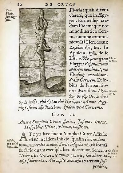Torture stake, a simple wooden torture stake. Image by Justus Lipsius. JUSTUS LIPSIUS 1594 De Cruce p 10 Torture stake.jpg
