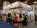 Japan Tourism Agency in Comic Exhibition 20130817.jpg