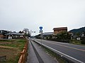 Japan route 498 in Wakaki Post Office intersection, Takeo.jpg