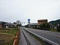 Japan route 498 in Wakaki Post Office intersection, Takeo.jpg