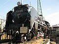 Japanese-national-railways-D51-428-20110120.jpg