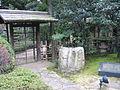 Japanese Garden3.JPG