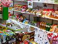 Japanese food (5047516955).jpg