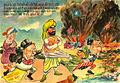 Japanese propaganda leaflet India.jpg