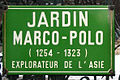 Jardin Marco Polo, Paris 27 December 2005.jpg