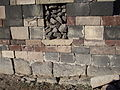 Javakhetis Tskarostavi Wall.JPG