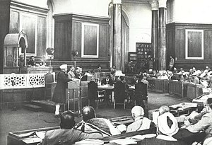 Parliament of India - Image: Jawaharlal Nehru addressing the constituent assembly in 1946