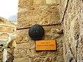 Jerusalem, Ninth Station of Via Dolorosa; 1-3000-2013 (3).jpg