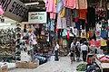 Jerusalem Street Scenes (9074222841).jpg
