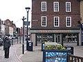 Joe's Pet Supplies - geograph.org.uk - 1942869.jpg