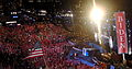 Joe Biden nomination DNC 2008.jpg