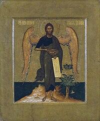 John the Baptist by Prokopiy Chirin (1620s, GTG)