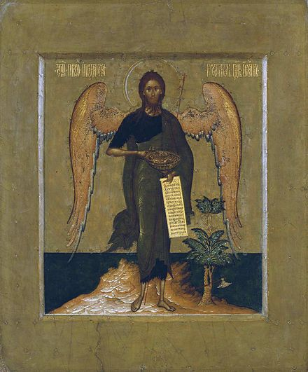 Eastern Orthodox icon John the Baptist - the Angel of the Desert (Stroganov School, 1620s) Tretyakov Gallery, Moscow. John the Baptist by Prokopiy Chirin (1620s, GTG).jpg