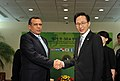 KOCIS Korea-Honduras summit (4763079902).jpg