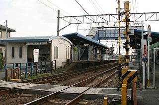 Kabaike Station Railway station in Tokoname, Aichi Prefecture, Japan