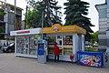 Kaluga, Kirova Street and Plekhanova Street (16).jpg