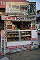 Kalyani Sweets - Rajpur - South 24 Parganas 2015-12-23 7539.JPG
