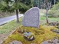 Kamiinnai, Yuzawa, Akita Prefecture 019-0111, Japan - panoramio (4).jpg