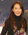 Kang Soo-Yeon.jpg