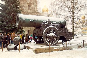 Andrey Chokhov - Chokhov's Tsar Cannon, at the Moscow Kremlin