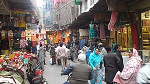 Kashmiri Gate, Lahore - Image: Kashmiri Bazar, Lahore