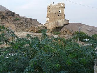 Fort Al-Ghwayzi - Overview of Al-Ghwayzi Fort at the base of the Hadhramaut Mountains
