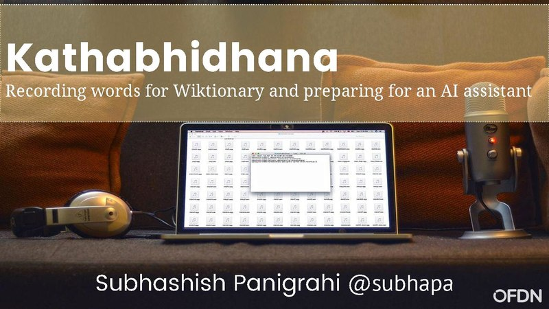 File:Kathabhidhana - Recording words for Wiktionary and preparing for an AI assistant (Wikimania 2017 workshop).pdf